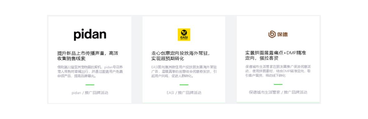 無錫小禾呈科技-互聯網開發專家